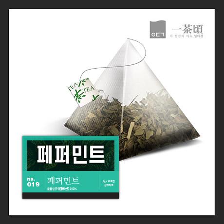 [싹쓸이딜] 페퍼민트차 1티백