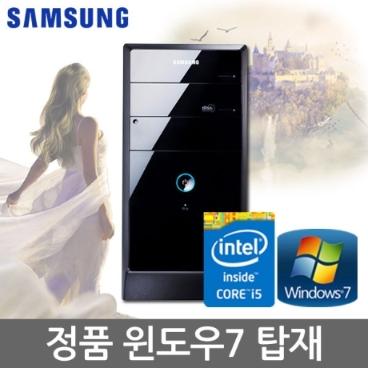 삼성전자 DB400T3A (i5-4430/4G/500G/SSD 120G/WIN7) 서든/롤/사무용/게이밍 중고컴퓨터