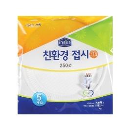 [싸고빠르다] 크린랩 접시 250 (5개입)