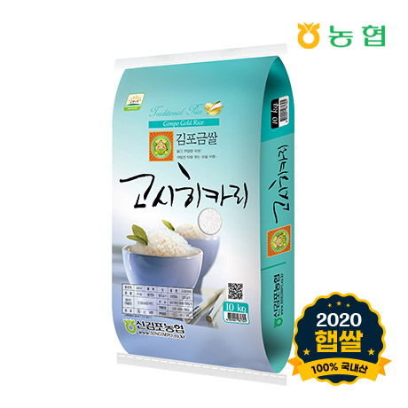 [한결물산]2020년 햅쌀 특등급 신김포농협 김포금쌀 고시히카리 10kg