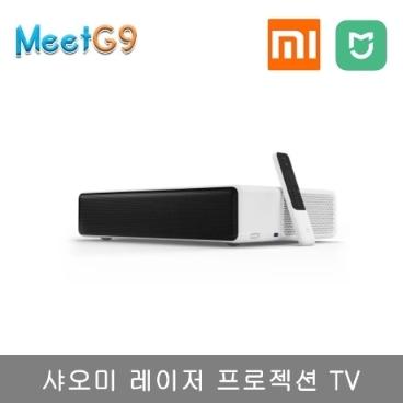 샤오미 레이저 프로젝션 TV/150인치 스크린 / 관부사세 포함 / 무료배송