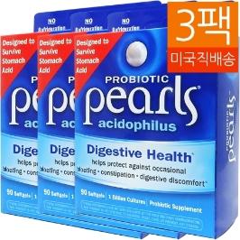 [해외배송] 3개 앤지메틱 테라피 Pearls 유산균 10억 90소프트젤