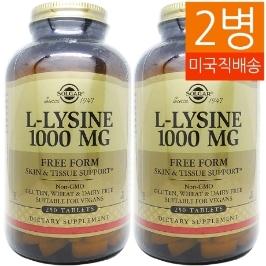 [솔가] [해외배송] 2병 솔가 엘-라이신 L-Lysine 1000mg 250정