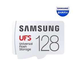[삼성전자] 삼성전자 UFS 카드 128GB 메모리카드 MB-FA128G/APC
