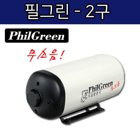 [필그린] BT-6500 (2구)/무소음/산소발생기/산소량조절