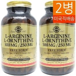 [솔가] [해외배송]2병 솔가 엘아르기닌 엘오르니틴 500/250mg100정