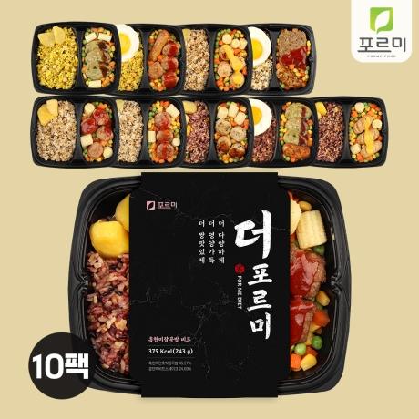 [더포르미] 직접 지은밥으로 만들어 더욱 맛있는 영양잡곡밥 냉동도시락/10종10팩