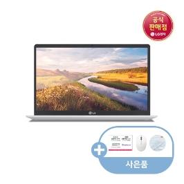 ▶초경량999g◀ LG그램 그램14 14ZD995-GX50K 2020그램 8G / SSD 256G 코멧레이크