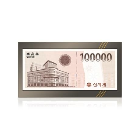 [프로모션]  공식판매 / 신세계백화점 모바일상품권 10만원권