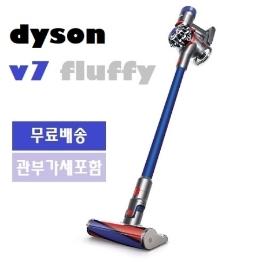 [다이슨] 다이슨 V7 플러피 한정 최저가 / V7/ Dyson V7 Fluffy / 일본직배송 / 무료배송 / 추가금액없음