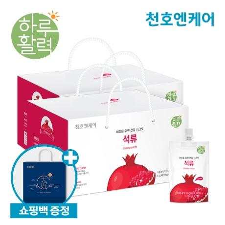 [천호엔케어] [쇼핑백증정] 하루활력 여성 건강 시크릿 석류즙 70ml 30개입 X 2박스(21년10월)