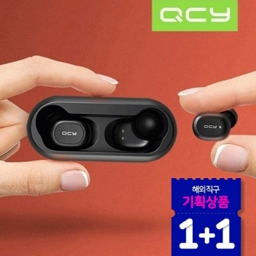 [샤오미] [해외배송] 29,800원 즉시할인가! QCY-T1C TWS 1+1구성 / 블루투스 무선 이어폰-블랙