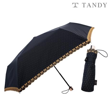 탠디 하트클램 초미니 우양산