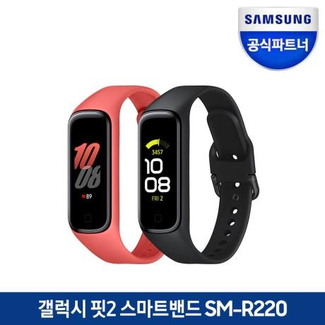 [삼성전자] 갤럭시핏2 SM-R220 스마트밴드