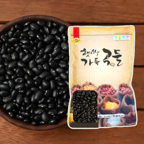 블랙빈 검정 강낭콩 500g