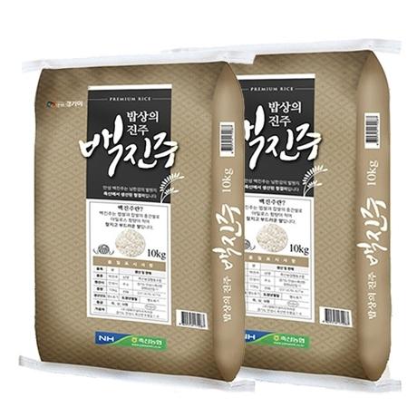 [죽산농협] 2018년 햅쌀 경기미 백진주 쌀 20kg [10kg+10kg] / 박스포장