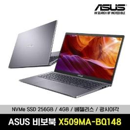 ASUS 비보북 X507MA-EJ422 그레이 15인치 광시야각 FHD 가성비노트북 인강용/사무용/학생용