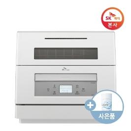 DWA1812 전용세제 증정  SK매직 자동 문열림 식기세척기 _SH