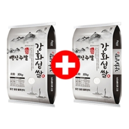 19년산 햅쌀 강화섬쌀 백진주 10KG+10KG