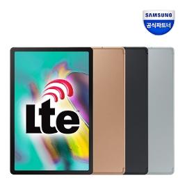 [삼성전자] 삼성 갤럭시탭S5e 10.5 SM-T725 LTE 128GB 태블릿PC/테블릿/타블렛/패드/인강 W