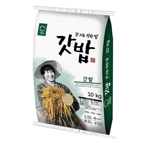 그린올린 2019년산 갓밥 갓쌀 7분도미 10kg