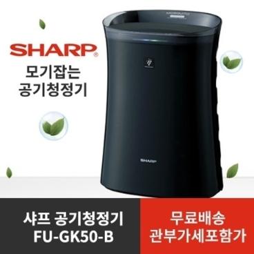샤프 공기청정기 FU-GK50-B 모기포획기능