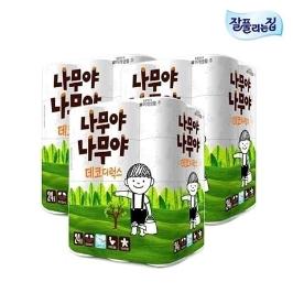 [랭킹특가] 나무야나무야 데코디럭스25m 24롤 3팩 휴지 화장지