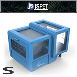 JSPET 렙타일 스플리트 탱크 (S, 블루)