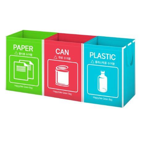 오픈 분리수거함3종세트/재활용쓰레기통/휴지통