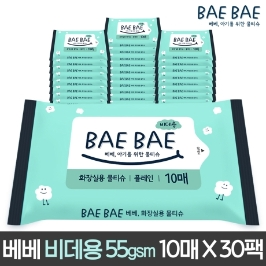 BAEBAE 베베 아기물티슈 비데용 55gsm 10매 30팩