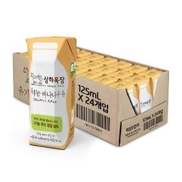 [원더배송] 매일유업 상하목장 멸균우유 바나나125ml X 24팩X 2개