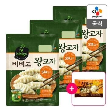 (현대Hmall)[CJ제일제당] 비비고 왕교자1.05kg X 3 + [증정]상하이샤오롱