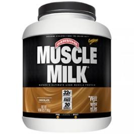 머슬 밀크 2.2kg (Chocolate Milk)