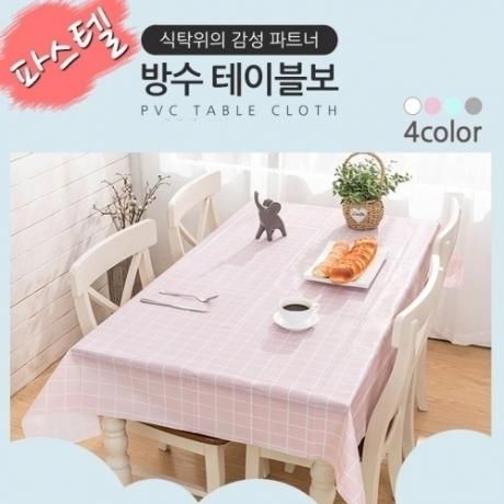 [무료배송] 137*180 파스텔 체크 식탁보 방수 테이블보 식탁매트 캠핑식탁보