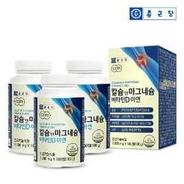 [종근당] 칼슘 마그네슘 비타민D 아연(180정)_3병