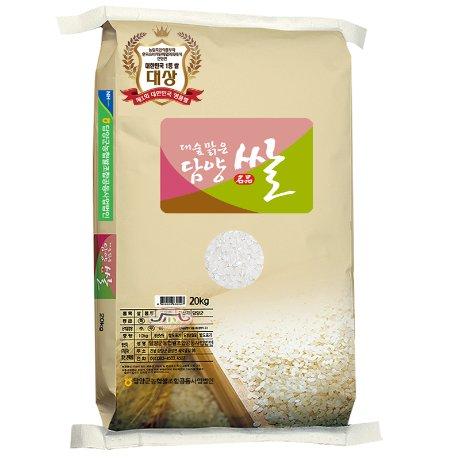 금성농협 대숲맑은 담양쌀 20kg / 당일도정 2019년 햅쌀 특등급