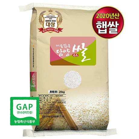 [당일신선배송]금성농협 대숲맑은 담양쌀 20kg / 당일도정 2020년 햅쌀 특등급 대한민국1등쌀/13시이전 주문건 당일출고