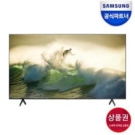보상판매 20만 공식파트너 B 삼성 70인치 176cm UHD TV KU70UT7000FXKR(P)