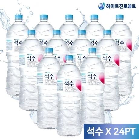 [석수] 진로 석수 생수 2L x 24펫
