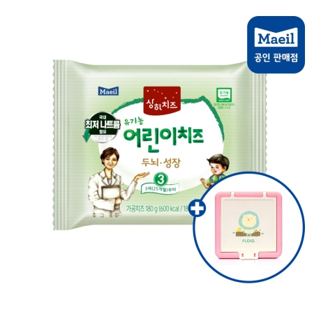 상하치즈 3단계 유기농 어린이치즈 80매+치즈컷팅기 증정