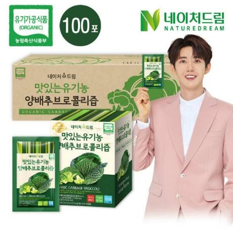 (현대Hmall)[네이처드림] 맛있는 유기농 양배추 브로콜리즙 100포(실속구성)