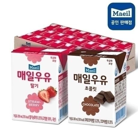 매일멸균 딸기우유 24팩 + 초코우유 24팩