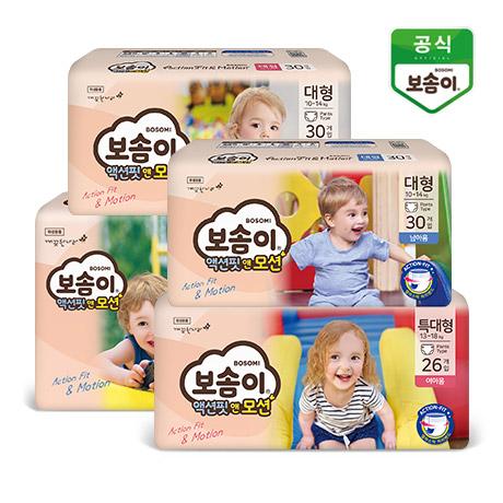 보솜이 액션핏앤모션 팬티 기저귀 남/여 4팩