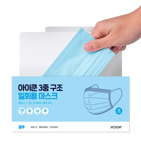 쿠폰용 / 블루 3중 멜트브로운 부직포 덴탈 마스크 100매