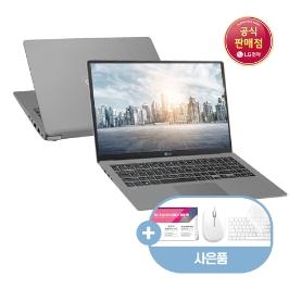 LG 2020 그램15 15Z90N-VA7BK/윈도우10 탑재/다크실버