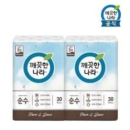 [더싸다특가] 깨끗한나라 휴지 순수 블루 30롤 2팩 (총60롤)
