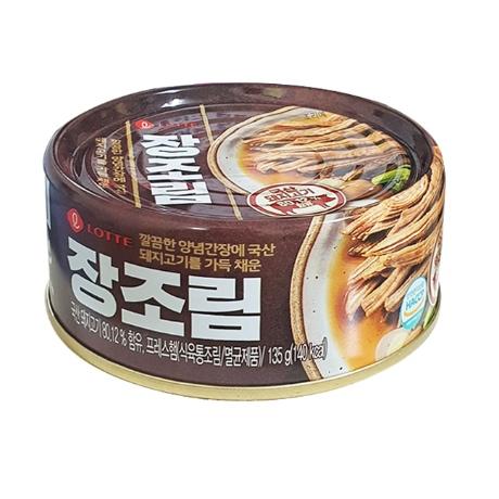 롯데 장조림 135gx10캔 / 메추리알 고기볶음 깻잎 김