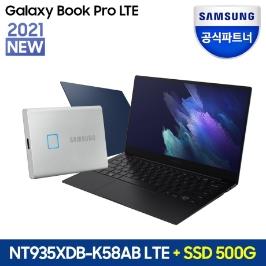 [혜택가 : 124만원+상품권 5만원+EVO 256 증정] 삼성전자 갤럭시북 S SM-W767NZNDKOO LTE 초경량