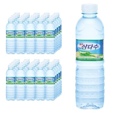 제주삼다수 500ml×40개 생수 물