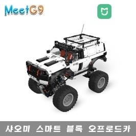 [샤오미] 샤오미 스마트 블록 오프로드카 / 강력한 모터 / 업그레이드  프로세서 / 3D 입체 설계도 / 무료배송